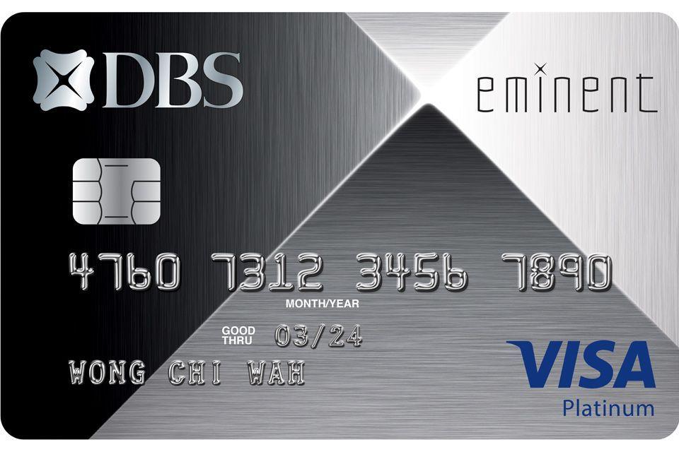 DBS Eminent Visa Platinum Card