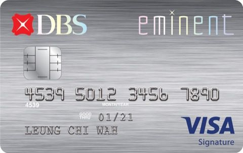 DBS Eminent Visa Signature Card