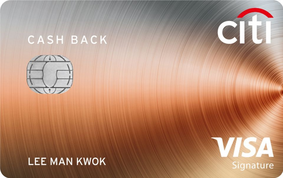 Citi Cash Back Visa信用卡
