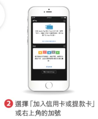 銀聯手機閃付教學+優惠大合集