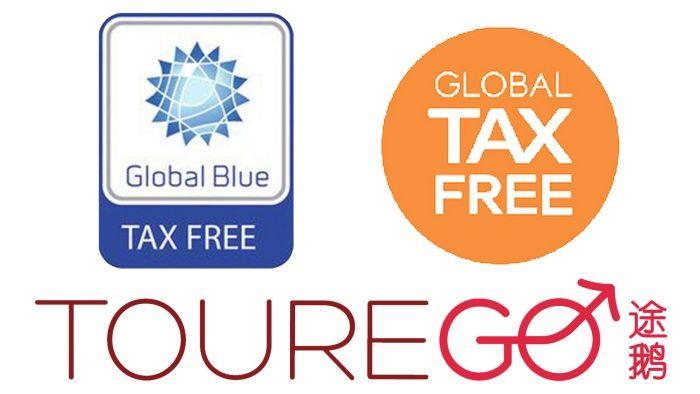 新加坡退稅標誌