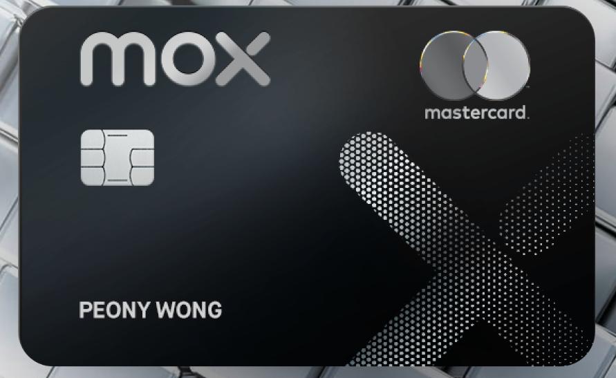 Mox創始成員專享黑色不銹鋼限量版Mox Card