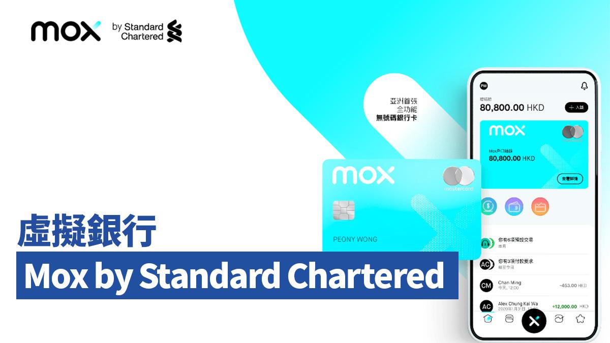 【Mox Bank】虛擬銀行Mox Bank 高達5%現金回贈!