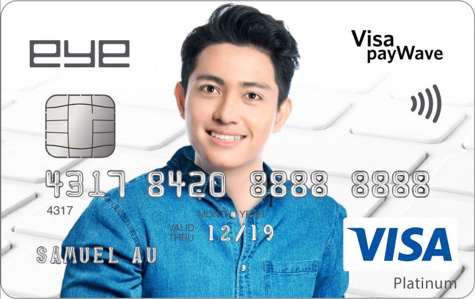建行(亞洲)eye信用卡