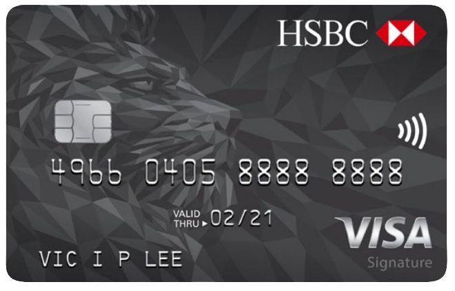 滙豐 Visa Signature
